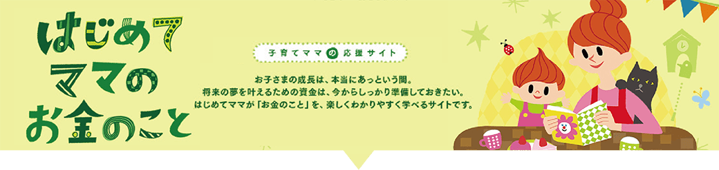 kyousai_bana1